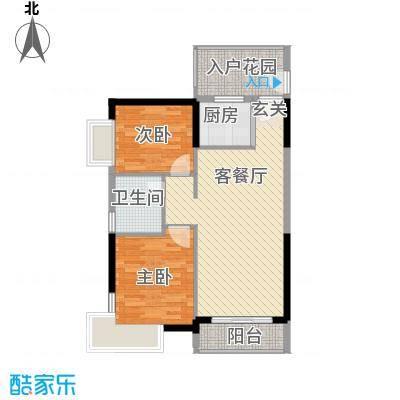 嘉利豪庭3.83㎡1号楼2-12层0户型2室2厅1卫1厨