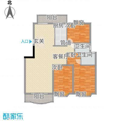 齐鲁骏园154.00㎡户型3室