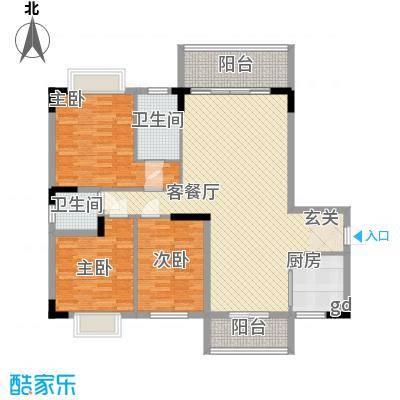华桂园13.44㎡户型3室