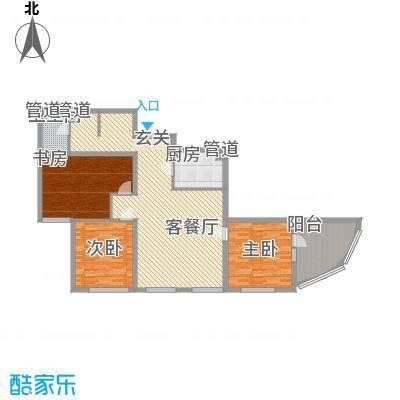东方星海158.00㎡f户型