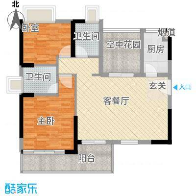 沿海江湾国际2.64㎡1-2栋标准层A2户型3室2厅2卫1厨