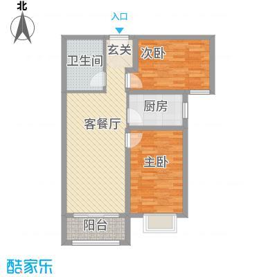 万通・熙悦华府一期B户型2室2厅1卫1厨