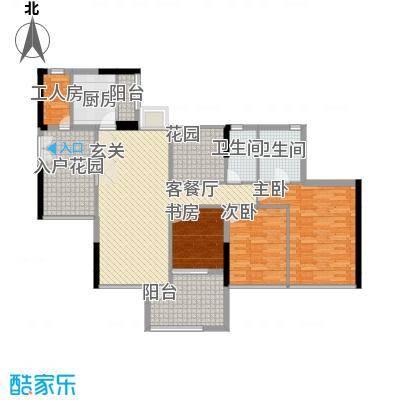 阳光时代116.10㎡户型3室2厅2卫