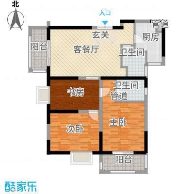 海�台北湾124.11㎡A户型3室2厅2卫1厨