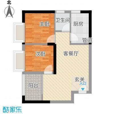 海志公园道一号57.40㎡户型2室2厅1卫