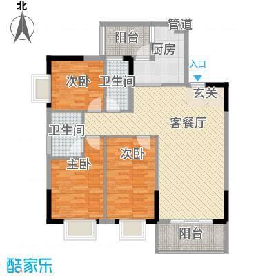 海志公园道一号15.70㎡户型3室2厅1卫