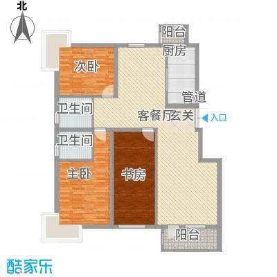 金融街・金色漫香郡137.00㎡F2边(售完)户型2室2厅2卫1厨