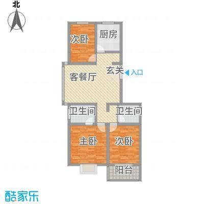 臻观苑118.20㎡一户型3室2厅2卫1厨