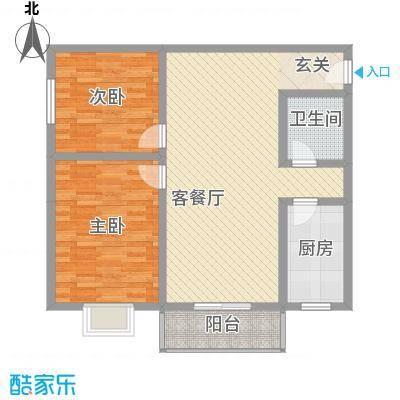 臻观苑14.82㎡三户型2室2厅1卫1厨