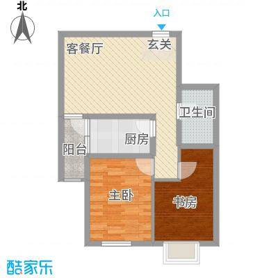 臻观苑72.80㎡五户型2室1厅1卫1厨