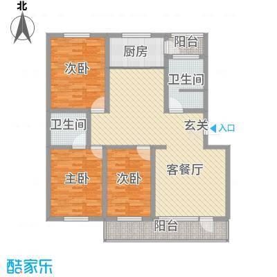 盛世家园143.00㎡户型3室2厅2卫1厨