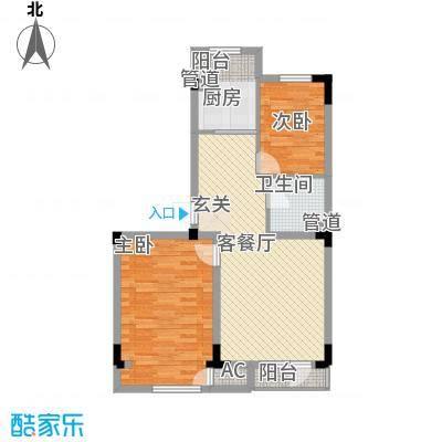 半山洋房62.50㎡B户型2室2厅1卫