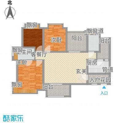 中海星湖国际户型3室2厅2卫1厨