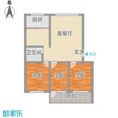 盛世家园122.00㎡户型3室2厅1卫1厨