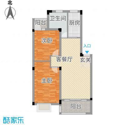 锦绣人家x1户型2室2厅1卫1厨