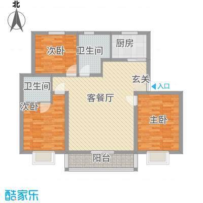 汇景豪庭131.51㎡E户型3室2厅2卫1厨