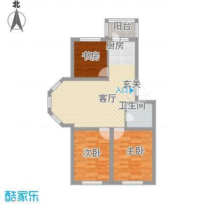 嘉莲大厦4户型3室2厅2卫1厨