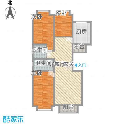 文赢公寓168.00㎡户型4室