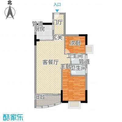 响水明苑6.23㎡浪漫户型2室2厅2卫1厨