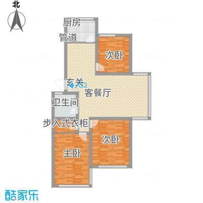 望春桂花苑113.00㎡2号楼01套型户型3室2厅1卫