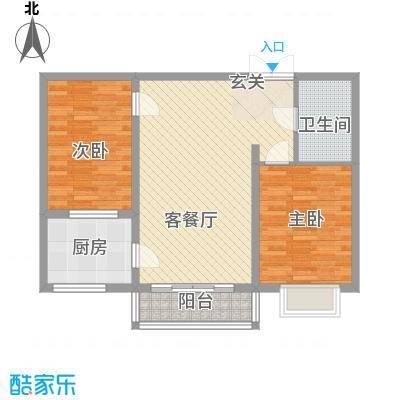 青云景苑8#户型2室2厅1卫1厨