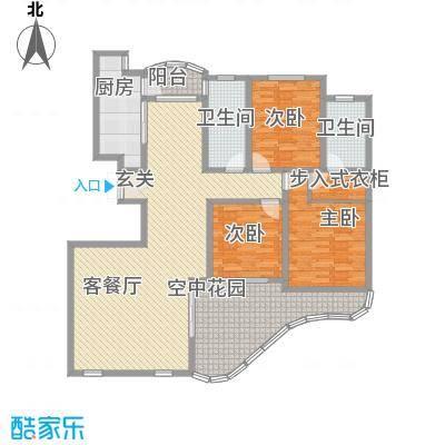 现代逸城188.00㎡户型3室2厅2卫1厨