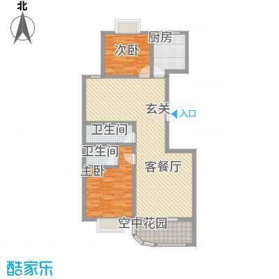现代逸城125.10㎡15/16号楼1/2单元偶数层户型2室2厅2卫1厨
