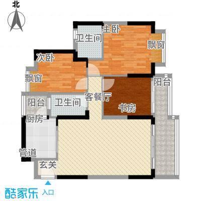 祥圣华苑7.20㎡1栋2单元A2户型3室2厅2卫1厨