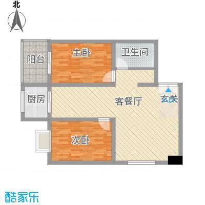 天和学府苑F户型2室2厅1卫