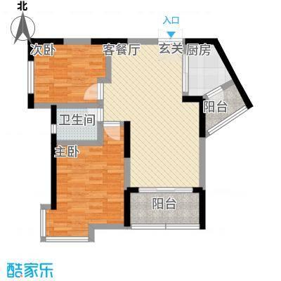 骏逸新视界88.00㎡户型2室
