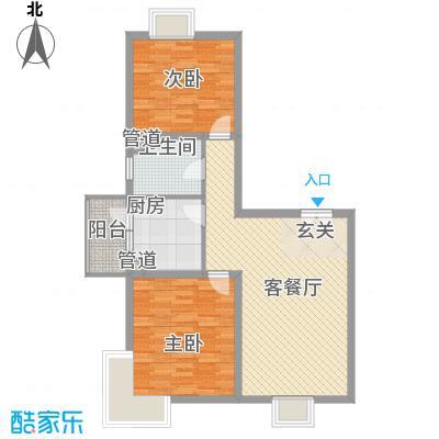 御龙庭118.00㎡户型2室