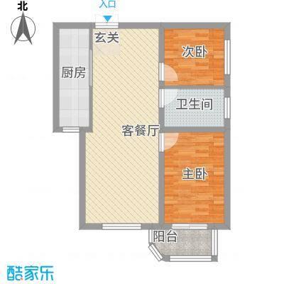文兴东二里1户型2室2厅1卫1厨