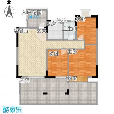 新城豪庭户型3室