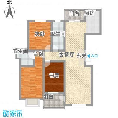 乐多花园131.00㎡1号房户型3室2厅2卫1厨