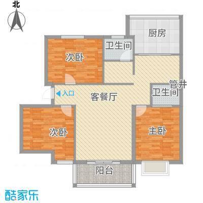 建昊大厦136.00㎡A3户型3室2厅2卫