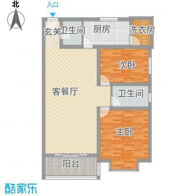 山景明珠花园123.70㎡4、5号楼C3户型3室