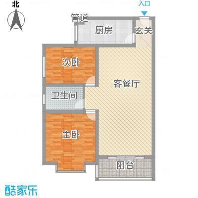 山景明珠花园116.51㎡4、5号楼B2户型3室