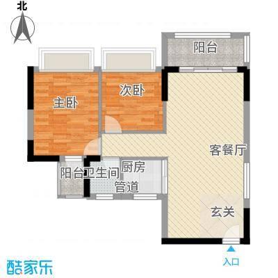 新园华府8.45㎡户型2室2厅2卫