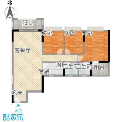 新园华府117.46㎡户型3室2厅2卫