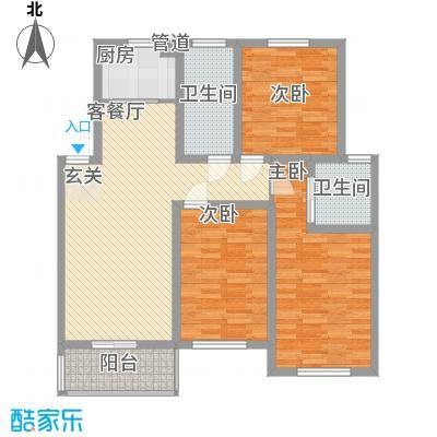 香泉岭花苑123.00㎡A2户型3室2厅2卫