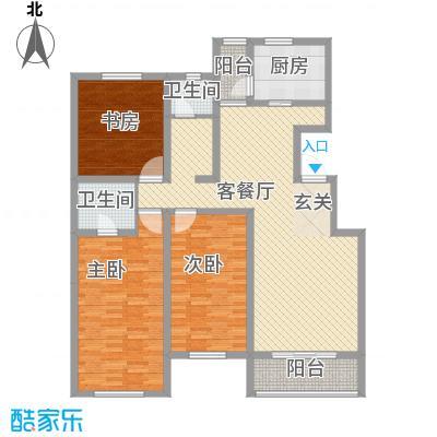 水岸华庭156.17㎡户型3室2厅2卫