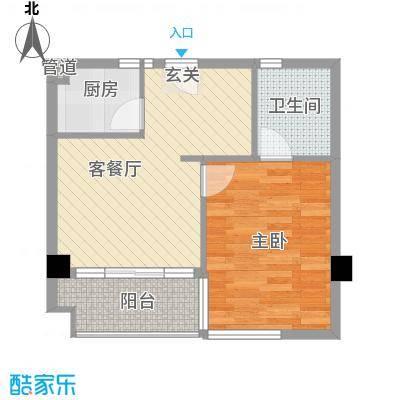 湖滨1号58.00㎡户型1室2厅1卫1厨