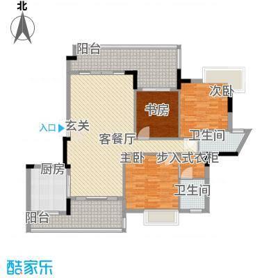 城市花园宝富阁户型3室2厅2卫1厨