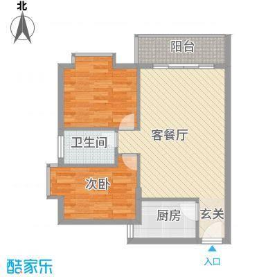惠丰城74.80㎡A户型2室2厅1卫1厨