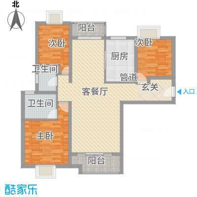 龙湖嘉屿城123.00㎡高层B1户型3室2厅2卫1厨