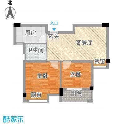 128国际公寓户型2室1厅1卫1厨