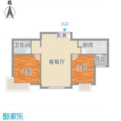 融科橄榄城户型2室