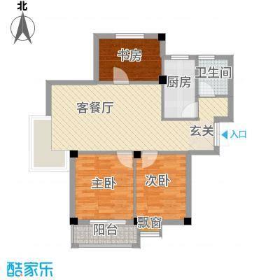 128国际公寓户型3室1厅1卫1厨