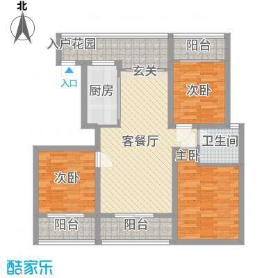 金鼎旺座112.20㎡A3户型3室2厅1卫1厨
