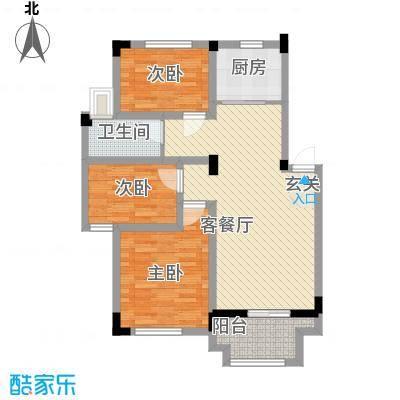 康利园户型3室
